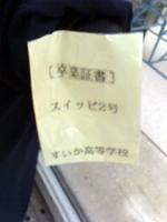 20070316-02.jpg